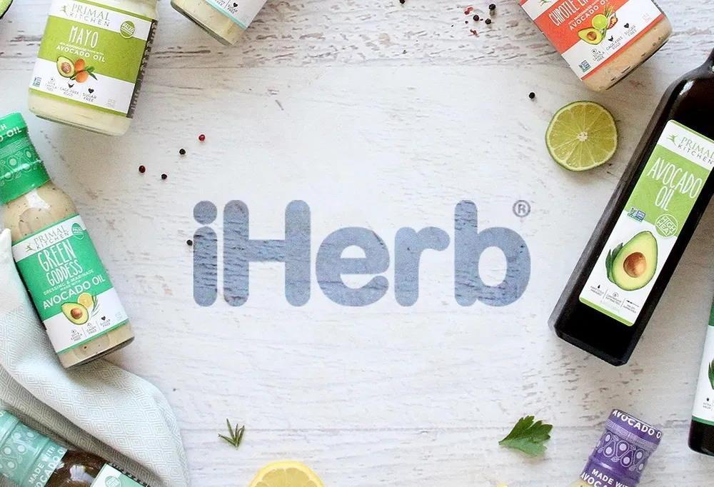 Все акции и скидки на iHerb в августе 2021 году: промокоды и купоны для ваших покупок