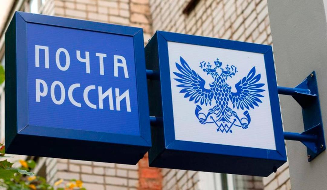 Доставка iHerb в Россию