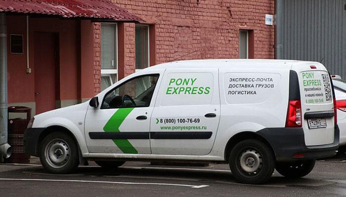 iHerb пони экспресс