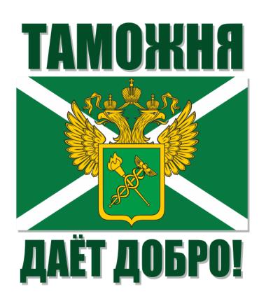 Доставка заказов из iHerb «Почтой России»