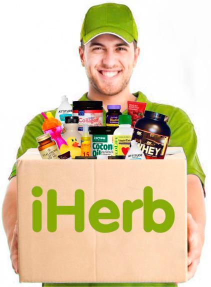 Как оформить бесплатную доставку с iHerb
